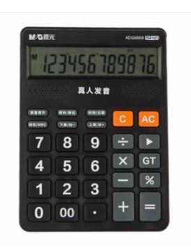 晨光 计算器 ADG98837 837语音型计算器黑